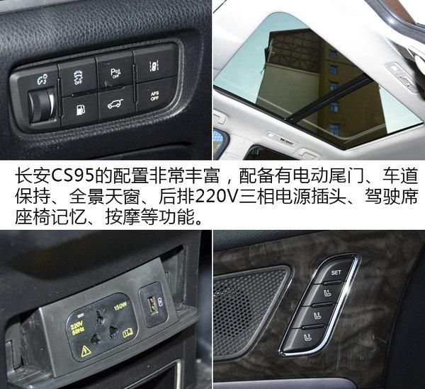 高科技能保命 四款配备主动安全SUV推荐-图5