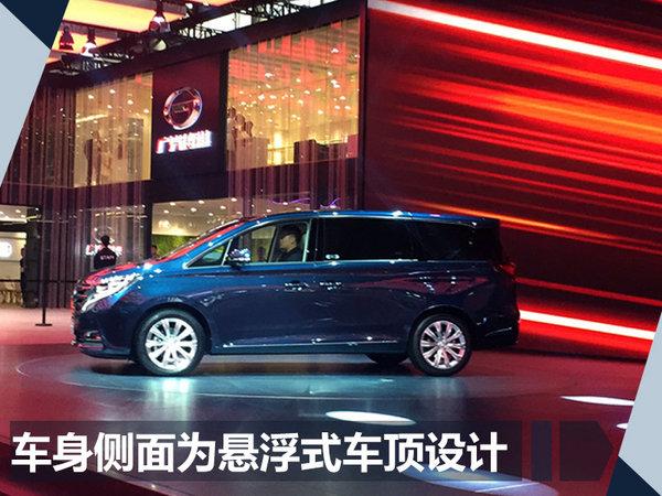 广汽传祺GM8广州车展发布 预售18-27万元-图4
