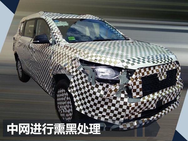 长安全新大7座SUV内饰细节曝光 酷似沃尔沃XC90-图5