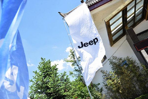 专业级SUV 17款全新Jeep自由光西安上市-图8