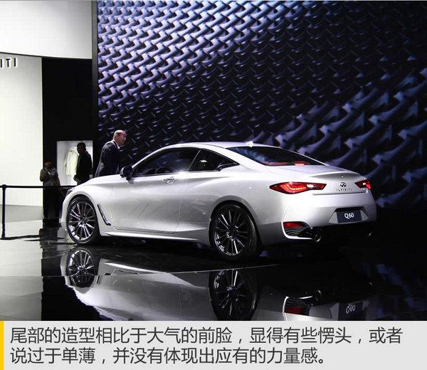 天际线的传承 广州车展英菲尼迪Q60实拍-图9