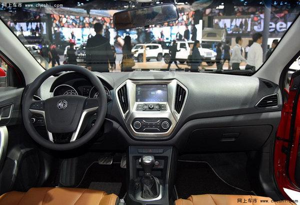 坚守阵地 北京车展16款中国品牌轿车首发-图10
