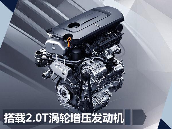 长城WEY新SUV实车图曝光 造型改变/尺寸加长-图6