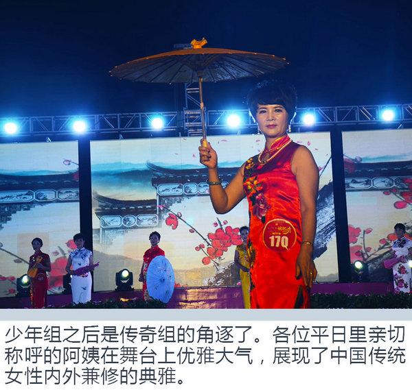 湘西凤凰古城掠影  开着东风启辰M50V游湖南-图9