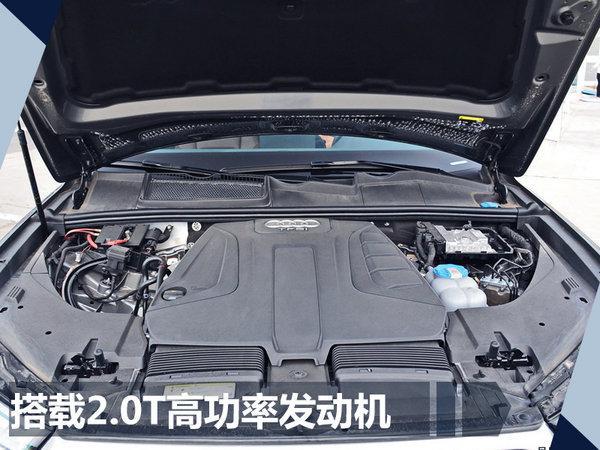 奥迪2款南方版车型将上市 售价最高涨3.5万-图4