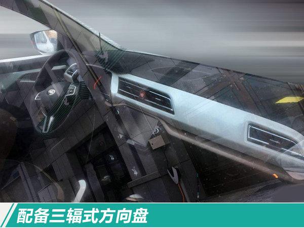 江淮大众首款SUV路试谍照曝光 将于本月底下线-图4