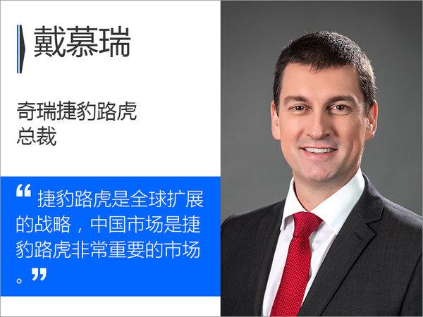 捷豹E-PACE明年国产 中国全球战略地位升级-图1