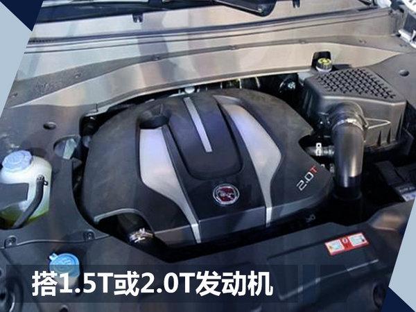 汉腾全新SUV-X7S正式上市 售9.98-11.98万-图6