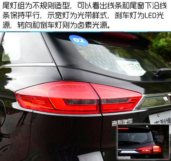 新时代中国品牌SUV翘楚 吉利博越试驾-图16