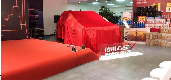 东莞汇冠传祺GS7 GS3新车发布会圆满落幕-图1