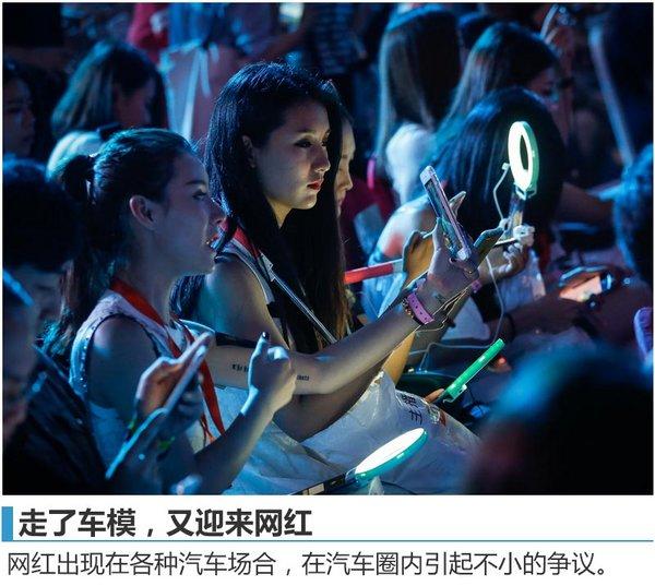 2016年度中国汽车市场十六大新闻评选-图9