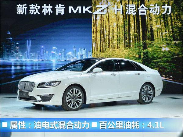 上海车展大批绿萝出行 哪些车型真够绿-图9