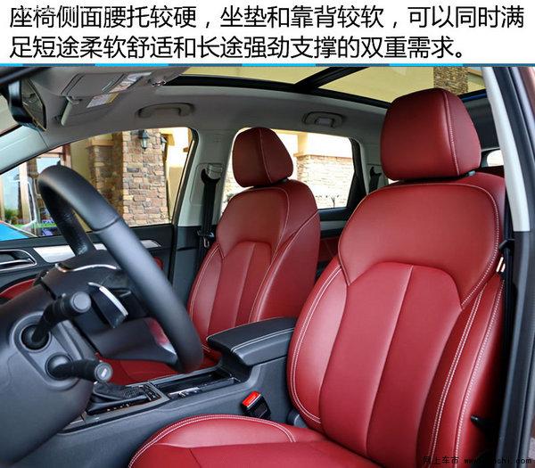 的SUV 全新荣威 RX5 实拍高清图片