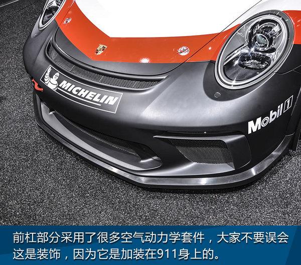 多想置身于赛道! 上海车展实拍911 GT3 Cup-图4