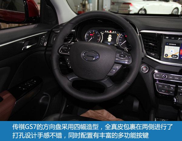 都市大5座SUV 东莞实拍广汽传祺GS7-图11
