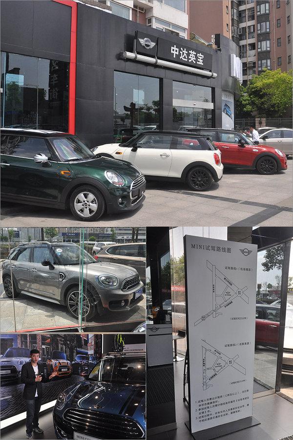 [成都新车] 新一代MINI COUNTRYMAN-图7