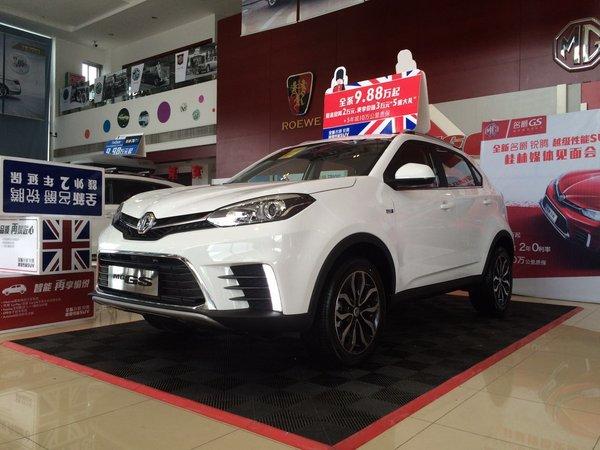 高性能SUV  全新MG GS名爵锐腾桂林品鉴-图2