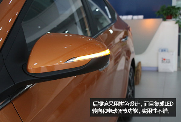 紧凑新选择 静态体验北京现代悦纳-图12