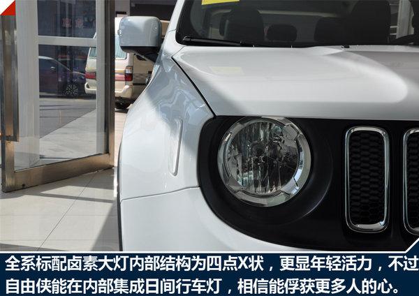 超驾趣SUV 实拍Jeep自由侠手动动能版-图4