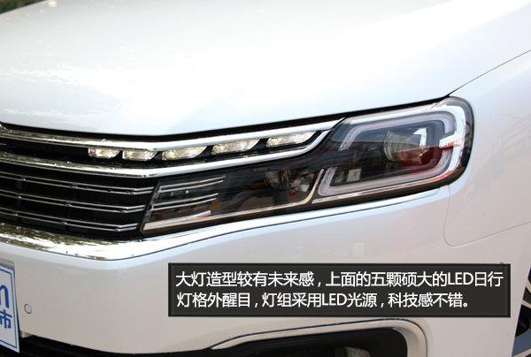 总统级专享 静态体验东风雪铁龙C6旗舰版-图7