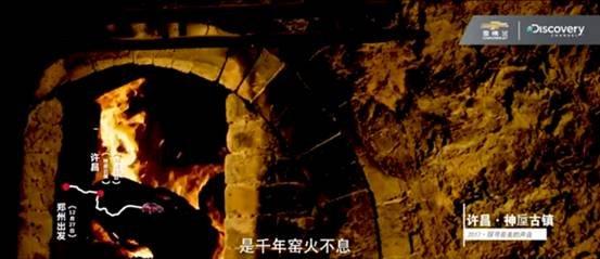 12.月7雪佛兰西北区最美中国行等你出发-图2