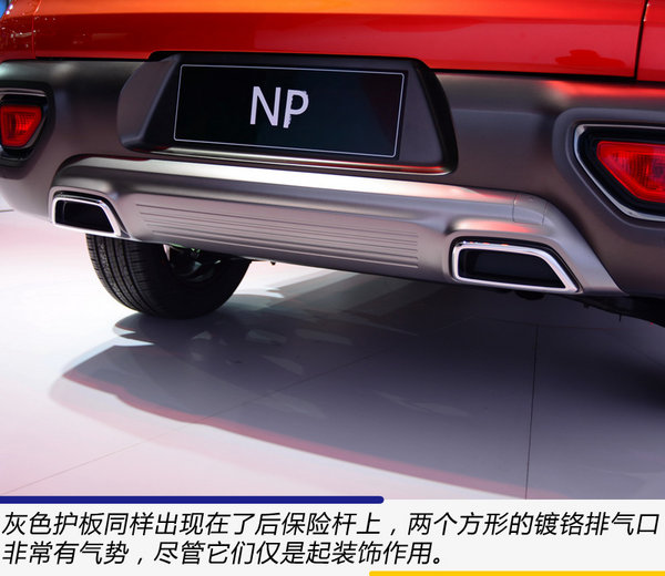 像索兰托那样粗犷 广州车展实拍起亚全新SUV NP-图12