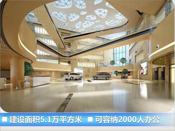 中国战略地位提升 沃尔沃亚太总部落户上海-图1