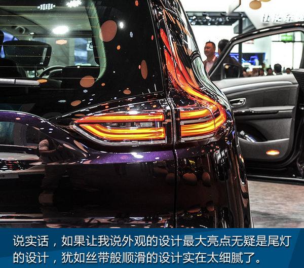 听说大的会更爽! 上海车展实拍雷诺ESPACE-图9