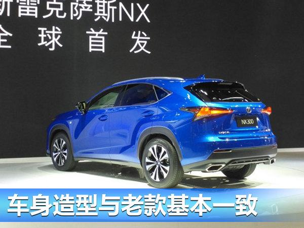 雷克萨斯新款NX 上海车展正式首发亮相-图3