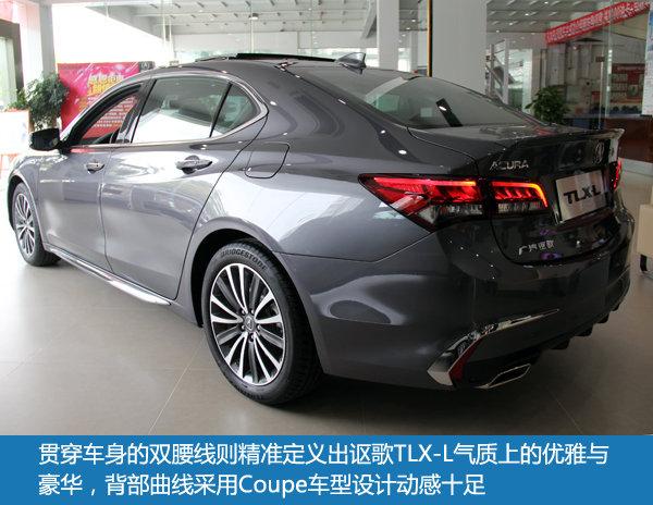 东莞实拍广汽讴歌TLX-L-图7