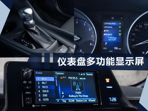 广汽丰田将投产全新小型SUV 2018年正式上市-图6