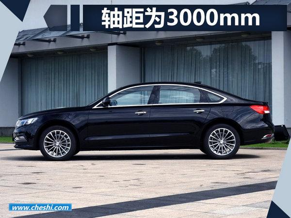 众泰Z700H将本月上市 轴距超3米/酷似奥迪A6L-图3