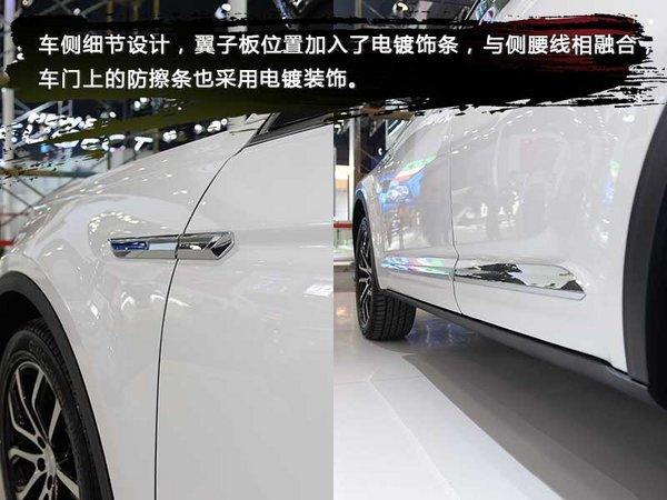 换装8AT变速箱 大迈X7 2.0T/8AT成都车展实拍-图8