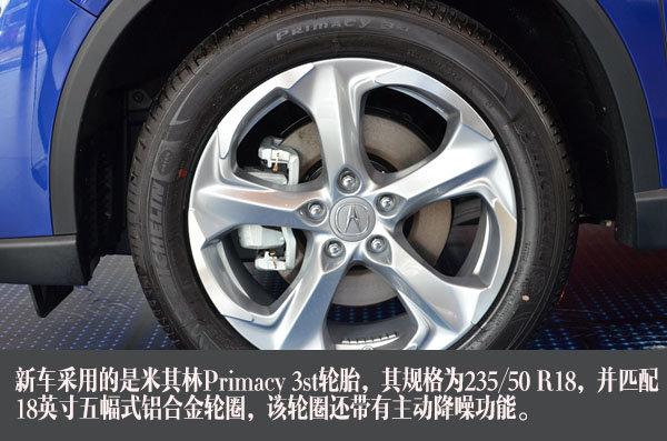 颠覆豪华SUV  实拍广汽讴歌CDX-图7