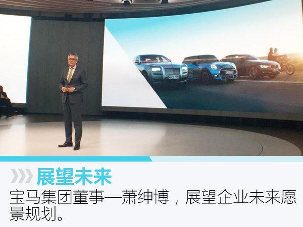 MINI/劳斯莱斯发布概念车 透露未来方向-图5