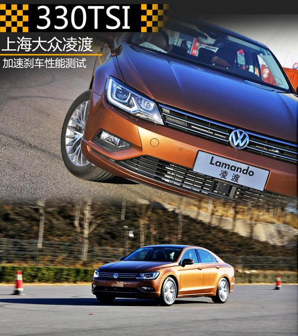 加速性能意外 测试上海大众凌渡330TSI_凌渡_国产车测试-网上车市