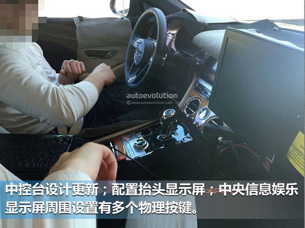 宾利换代欧陆GT内饰图 搭宾利W12发动机-图4