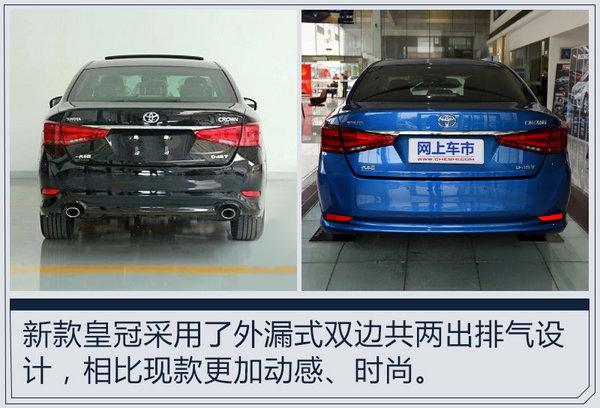 一汽丰田年内再推SUV/轿车等三车 冲70万销量-图10