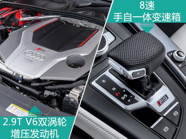 奥迪今年将在华投放3款高性能车 最快3.9s破百-图7