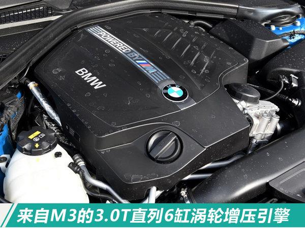 宝马将推最强M2 搭3.0T引擎/北京车展首发亮相-图2