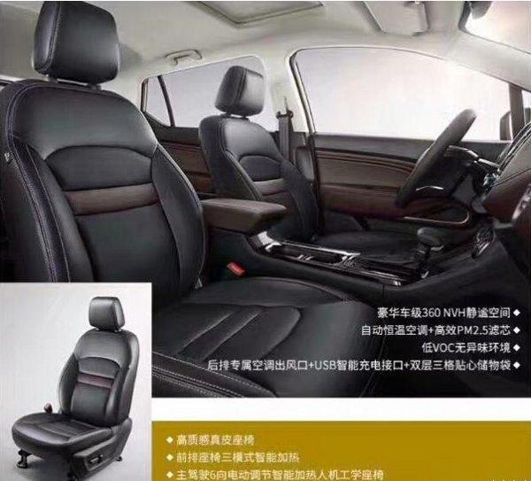 传祺GS3小型SUV 有望8月26日正式上市-图5