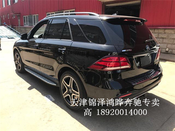 2017款奔驰GLE43AMG 行走川藏线性能彪悍-图5