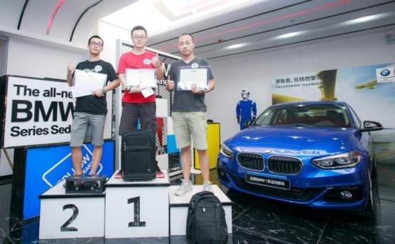 玩转燃擎领域 宝和BMW 1系卡丁车争霸赛-图11