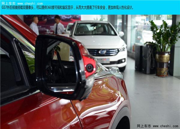 """""""7""""开得胜 都市5座大SUV GS7深圳实拍-图5"""