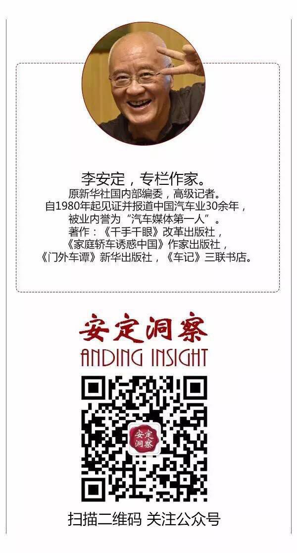 """《安定洞察》""""知豆""""技术喜获国家科技奖 不里程,更高效-图1"""