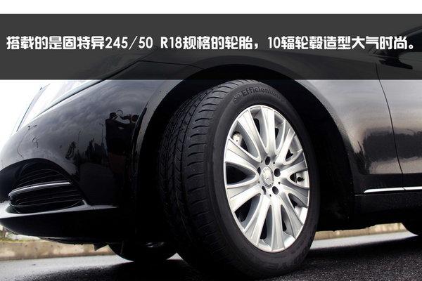 心未动势已至---南京试驾奔驰S级 豪华-图7