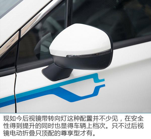 购车享政策优惠 实拍广汽传祺GS4新能源-图5