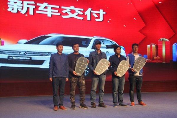 众泰新T600运动版上市暨众泰全系抢购会-图9
