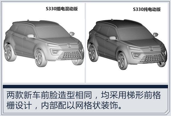 江铃SUV驭胜S330推混动/纯电版 将于明年上市-图2