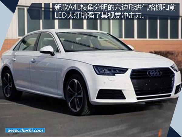 奥迪6款新车将于年内上市 涉及六大产品系列-图1